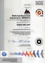 گواهینامه ohsas 18001 - 2007