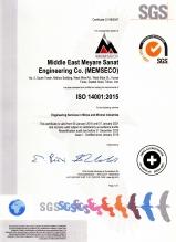 گواهینامه ISO14001:2015