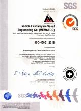 گواهینامه ISO45001-2018